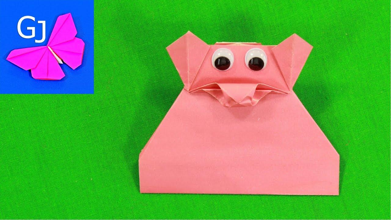 Как из бумаги сделать свинью