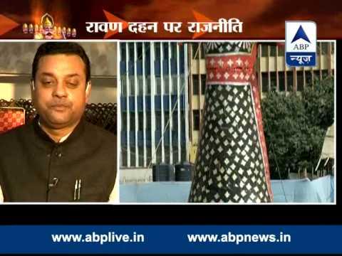 Controvercial Celebrations? Pm Modi Not Invited To Ramlila Maidan L Bjp-cong Debate video