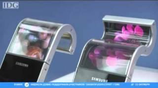 Телефон с гибким дисплеем от Samsung - скоро в продаже