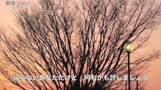 [新曲]   落葉樹/小田純平   cover Keizo