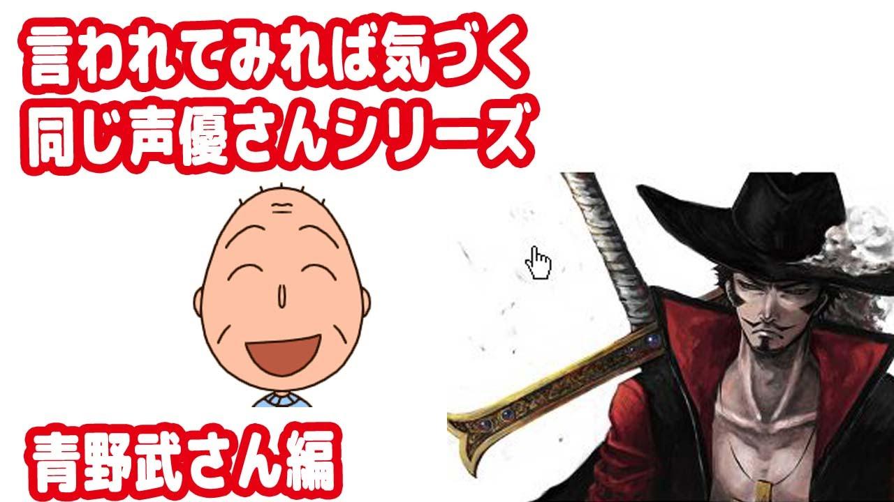 青野武の画像 p1_31