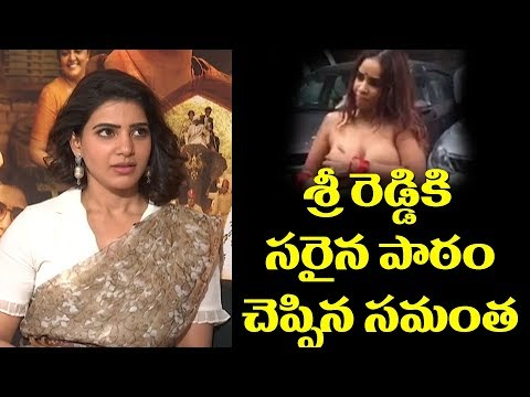 Actress Samantha Counters on Sri Reddy Comments || Tollywood || YOYO Cine Talkies