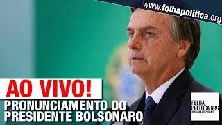 AGORA: PRESIDENTE BOLSONARO FAZ PRONUNCIAMENTO NO RIO E COMENTA MANIFESTAÇÕES DO DIA 26
