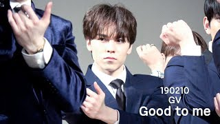 190210 (4K) 세븐틴 버논 VERNON Good to me @YMMD GV
