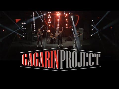 Кавер группа GAGARIN project Сочи/Москва - Promo