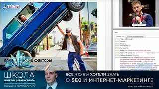 SEO продвижения e-commerce проектов. Методики срабатывающие за 1 месяц