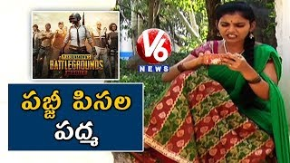 Padma Over PUBG Game | Padma Conversation With Savitri | Teenmaar News