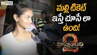 Lady Fan About Baahubali2 and Saaho First Look | Baahubali2 Public Talk