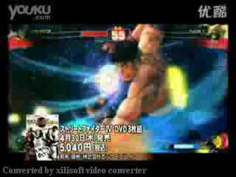 Street Fighter 4 Tournament DVD Ad