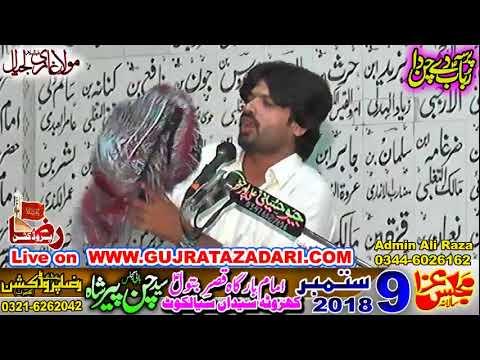 Zakir Asif Gondal | 09 Sep 2018 | Kharota Syedan Sialkot