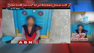 Woman cheated by lover stages protest | Bhimavaram