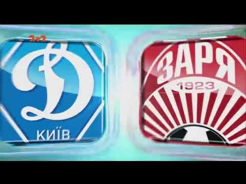 Динамо - Заря - 4:0. Відео матчу