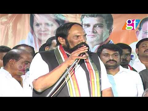 Telangana Congress Leaders Protest At Gandhi Bhavan Over MLA Tickets  |  Great Telangana TV