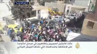 اعتقالات ومداهمات بمخيمات اللاجئين السوريين بعرسال