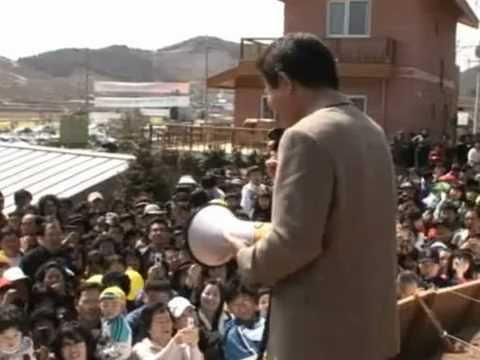 노무현 - 봉하마을 방문객 인사-만남의 광장 2008.3.16