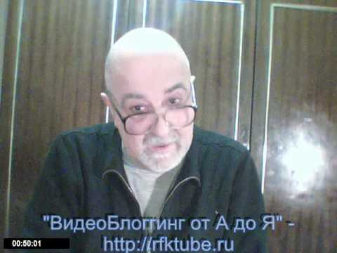 Видеоанекдоты на rfktube.ru.flv