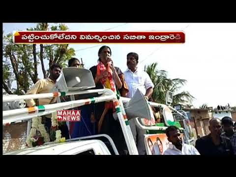 Sabitha Iddara Reddy Election Campaign At Maheshwaram | Mahaa News