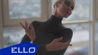Таня Егорова - Ветер