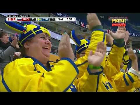 Голы Россия-Швеция 3:4 (буллиты) Молодежный Чемпионат Мира по хоккею 2018 в Баффоло 1 января 2018 г.