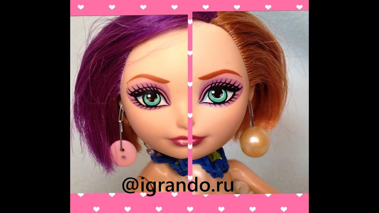 Как сделать своими руками сережки для куклы