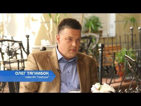 Эксклюзив на Думской. Олег Тягнибок 02.06.2017