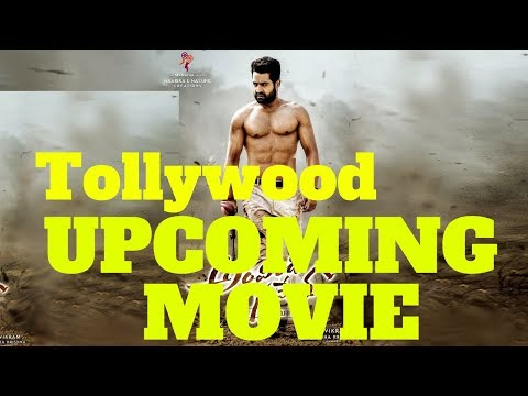 Tollywood Upcoming Movie |  Aravinda Sametha | Trivikram | NTR's