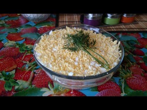 Салат Мимоза рецепт с сайрой как приготовить вкусно ужин домашние классический быстро видео