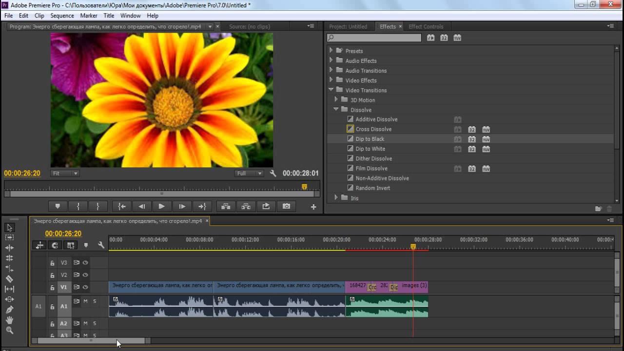 Как сделать ярче видео в adobe premiere
