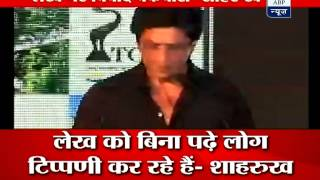 The entire controversy in which SRK is entangled in