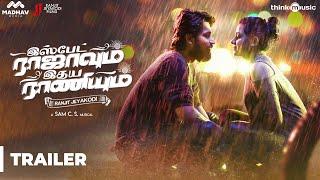 Ispade Rajavum Idhaya Raniyum Trailer Harish Kalyan Shilpa Manjunath Sam C S Ranjit Jeyakodi