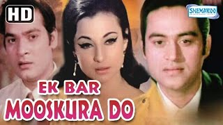 Ek Bar Mooskura Do (HD) (With Eng Subtitles) - Joy Mukherjee   Tanuja   Deb Mukherjee   Rajendra