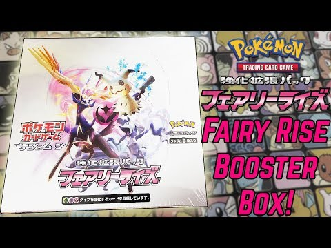 NEW Pokemon Fairy Rise SM7b Japanese Booster Box Opening!