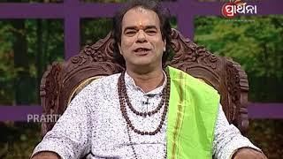 download lagu Sadhu Bani Ep 95 11 Sept 2017  Pandit gratis