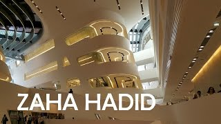 ZAHA HADID | Learning Centre University of Economics Vienna