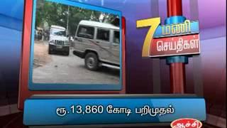 2ND DEC 7PM MANI NEWS