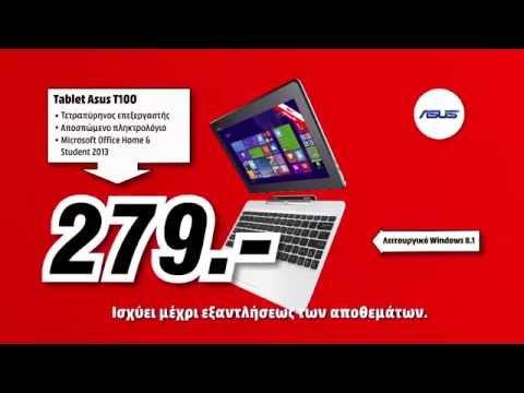 Η Ακρίβεια Βρήκε Το Μάστορά της - Tablet ASUS T100