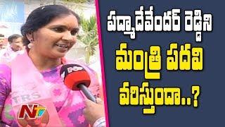 TRS Leader Padma Devender Praises KCR | Face to Face | NTV