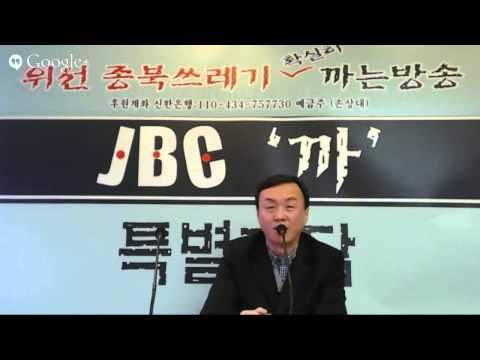 세월호 1년, 종북 좌파세력들은 좀 빠져라!!