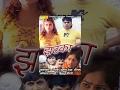 Jhatka || झटका || Rajesh Kumar, Rekha Gautam || Hindi Full Movies