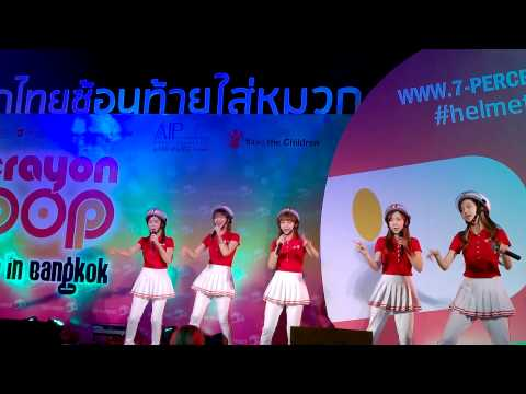 [Fancam] 141123 Crayon Pop Live in Bangkok : Lonely Christmas