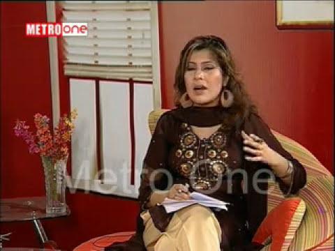 Best Destiny Numbers 9, 4 Top Numerology in Urdu by World No.1 Numerologist Mustafa Ellahee.P6