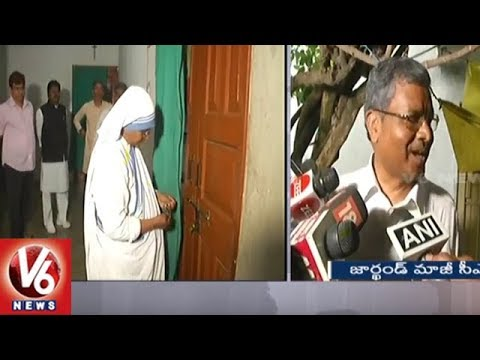 Former Jharkhand CM Babulal Marandi Visits Nirmal Hriday Charity Home | Ranchi | V6 News