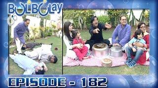 Bulbulay Ep 182 - ARY Digital Drama
