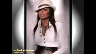 Watch Janet Jackson All Nite (Don