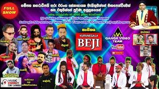 BEJI Yakkala Full Show