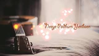 The best song to express your love..