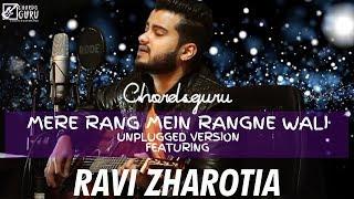 Mere Rang Mein Rangne Wali  | Unplugged Guitar Cover by Ravi Zharotia | Chordsguru