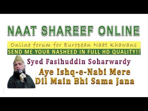 Fasihuddin Soharwardi: Aye Ishq-e-nabi Mere Dil Main Sama Jana video