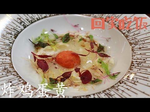 陸綜-回家吃飯-20170114 豆豉香辣排骨阿馬特里切番茄豬臉面炸雞蛋黃糖醋醪糟魚