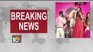 ఘనంగా ప్రారంభమైన తెరాస ప్లీనరీ సమావేశాలు… | TRS Party 17th Plenary | TRS Chief KCR